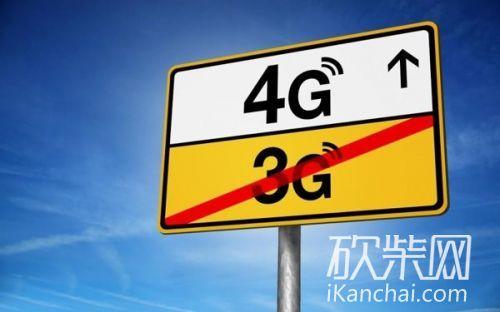 中移动4G假象繁荣的背后尴尬